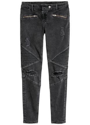 Крутые скинни джинсы hm