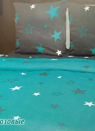 Постельное белье - звезды бирюзовые, 100% хлопок, тиротекс - тирасполь