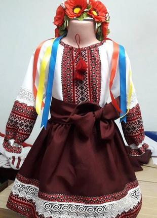 Украинский костюм платья вышиванка