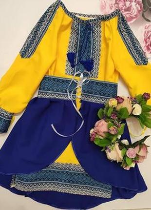 Украинские костюмы вышиванка