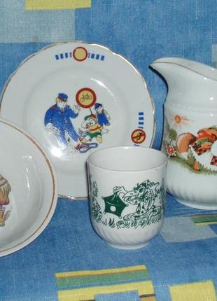 Фарфор винтаж детская посуда набор чашка тарелка кувшин 4 предмета