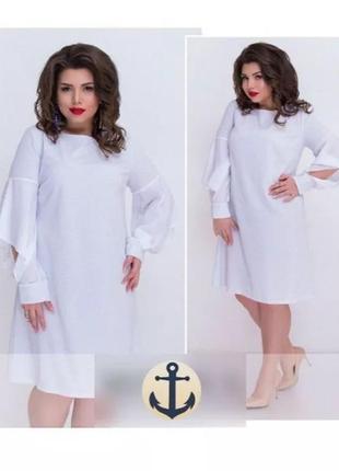 Белоснежное платье большой размер