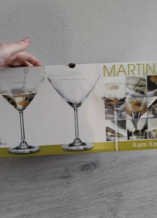 Набір бокалів для мартіні, мартини bohemia