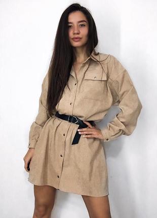 Вельветовое платье рубашка с поясом