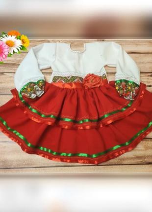 Платье, сукня, вышиванка
