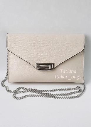 Стильный кожаный клатч конверт на цепочке, айвори. италия