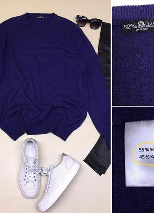 Уютный, тёплый свитер премиум качества. шёлк с кашемиром!!!