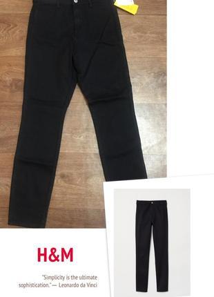 Джинсы скинни h&m skinny high waist ankle jeans/ 28 размер
