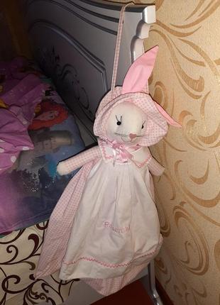 Пижамница, мешочек для пижамы.