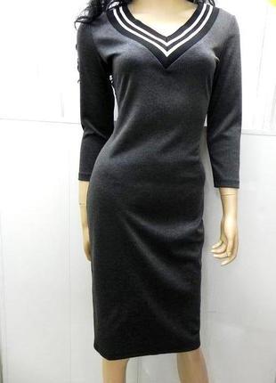 Темно-серое платье спортивного стиля с,м трикотажное