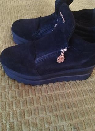 Ботинки 41 27 см