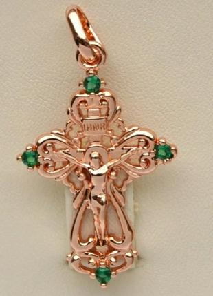 Крестик крест позолота