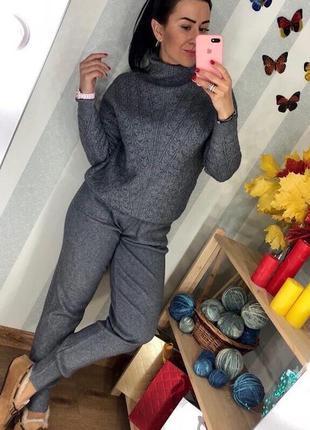 Тёплый вязаный костюм