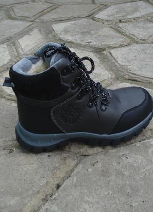 Зимние ботинки на овчине 34-37р