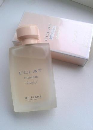 Eclat weekend