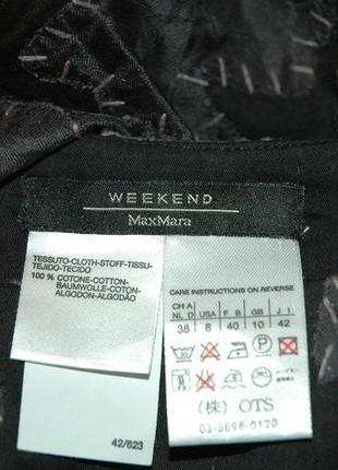 Max mara weekend необычная юбка миди