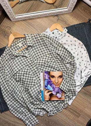 Рубашка в клітинку від h&m