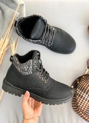 Ботинки черные зимние под, dr.martens