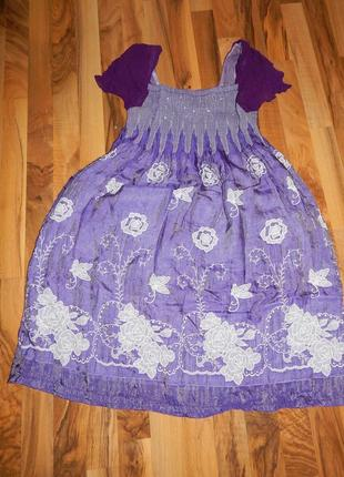 Красивое яркое летнее платье
