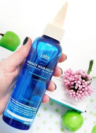 La'dor lador perfect hair fill up филлер для ламинирование волос