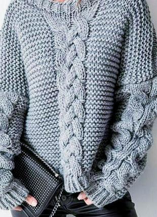Объёмный/меланжевый полувер/джемпер/свитер кольчуга с косами в стиле oversize m&s woman.