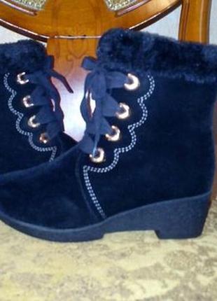 Детские зимние сапожки ботинки на меху
