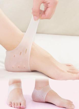 Силиконовые носки-пяточки против натирания, от трещин. увлажняющая маска.