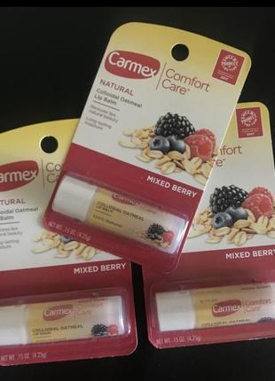 Бальзам/блиск для губ carmex лісові ягоди