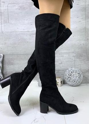 Замшевые сапоги ботфорты на каблуке,демисезонные высокие ботфорты чёрного цвета