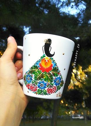 Чашка петриковская роспись.