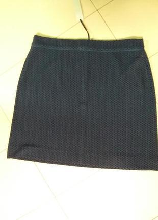 Брендовая трикотажная юбка