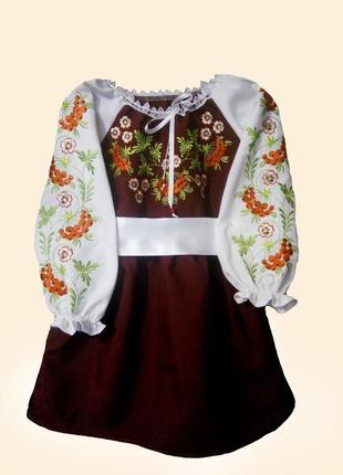 Красивое платье вышиванка на девочку 5-6 лет .