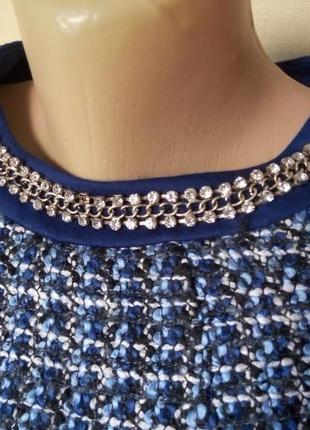 Mira sezar костюм спідниця і кофта, плаття/ платье, юбка   кофта