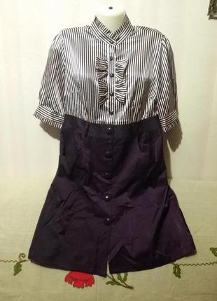 Хорошенькое удобное платье с карманами (пог-50 см)