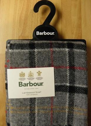 Шикарный брендовый шарф