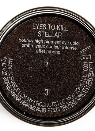 Тени для век giorgio armani eyes to kill stellar 03 eclipse