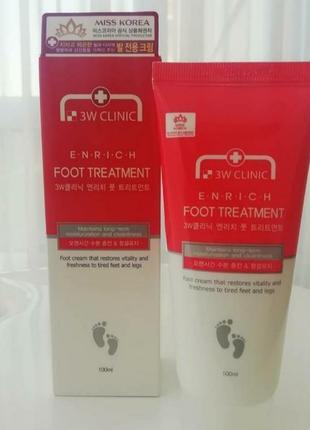 Крем - маска для ног 3w clinic enrich foot treatment