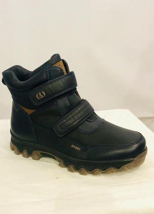Зимові ботинки для хлопчиків eebb