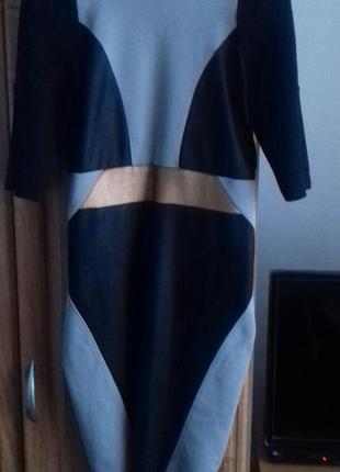 Платье river island /футляр/миди