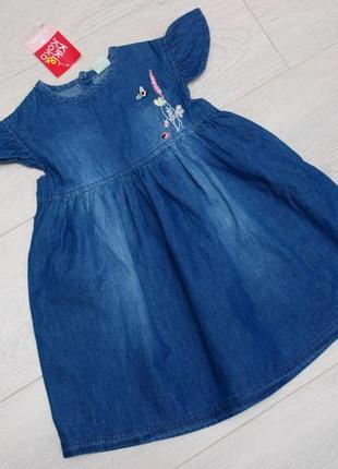 Платье джинсовое kiki&koko