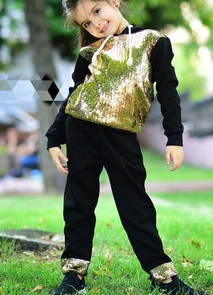 Стильный костюм на а флисе ,4 года