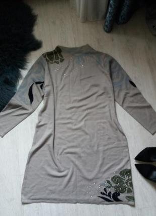 Тепленькое платье bonprix 20р