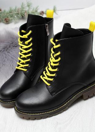 Женские демисезонные кожанные ботинки мартинсы с жёлтыми шнурками, натуральная кожа