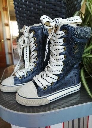 Высокие кеды-ботинки next