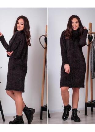 Сукня тепла (48-58) мод. 5270