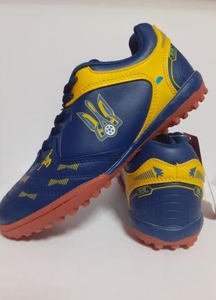 Demax спортивная обувь, сороконожки