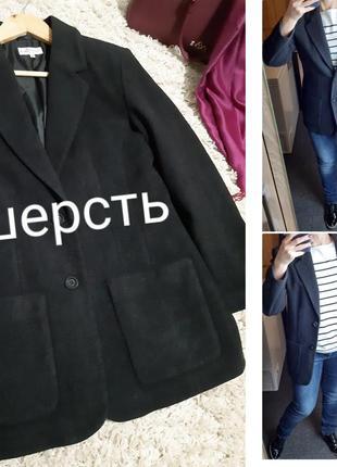 Актуальный шерстяной пиджак/жакет с большими карманами,best connections, p. 38-40