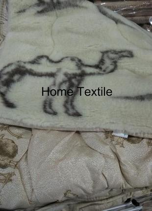 Одеяло верблюжье с верблюдом. мех открытый