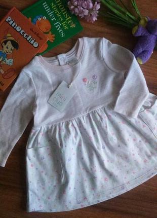 Нежно пудровое платье для милашки mini club 6-9 месяцев.