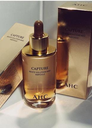 Ампульная антивозрастная сыворотка с коллагеном ahc capture revite solution ampoule 50 ml